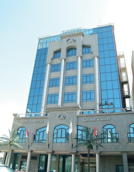 Royal Suites Hotel