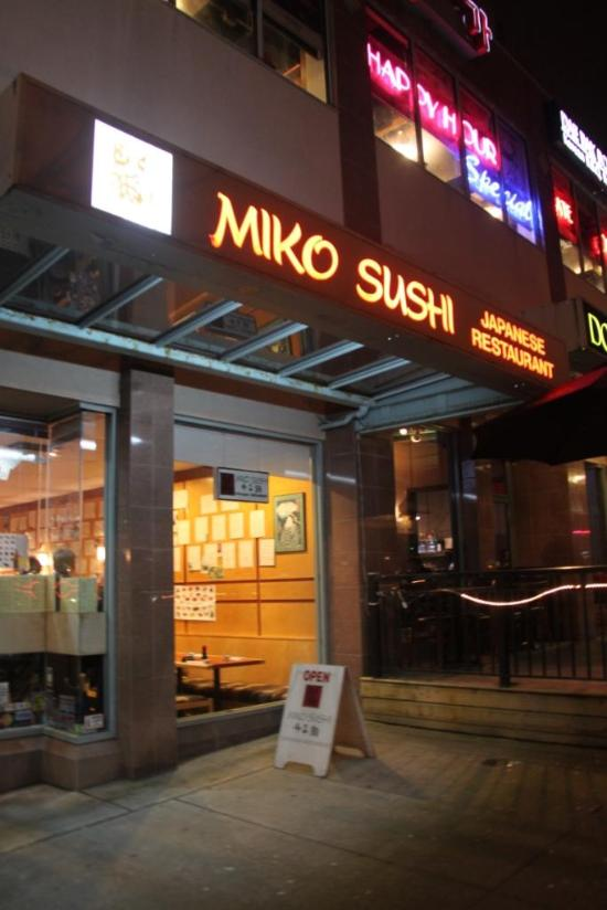 Robson Street Japanese Restaurants