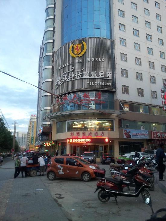 Jinde Hotel