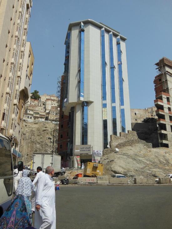 Alsaraya Thuraya Hotel