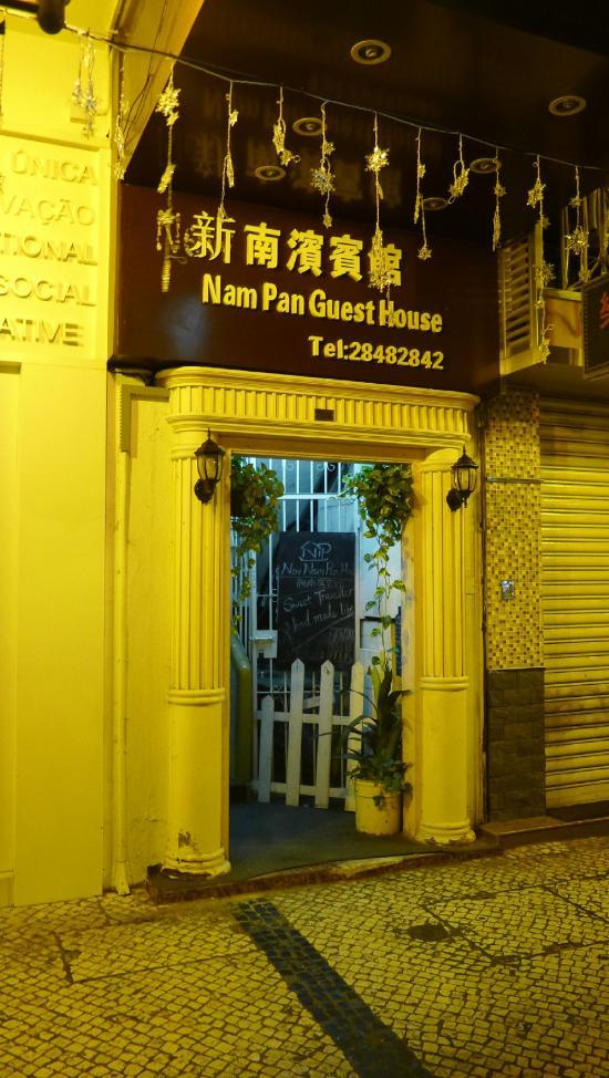 New Nam Pan Hotel