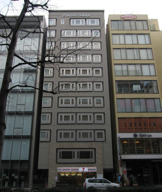 Check In Shijyo Karasuyama