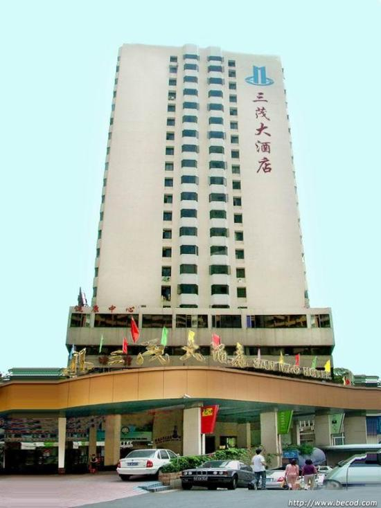 Gaoxun Guest Hotel