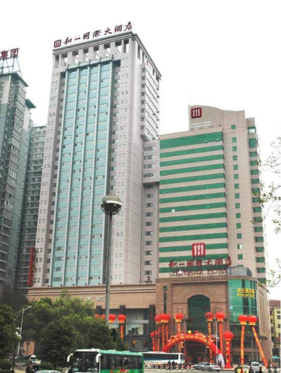 Jing Xin Hotel