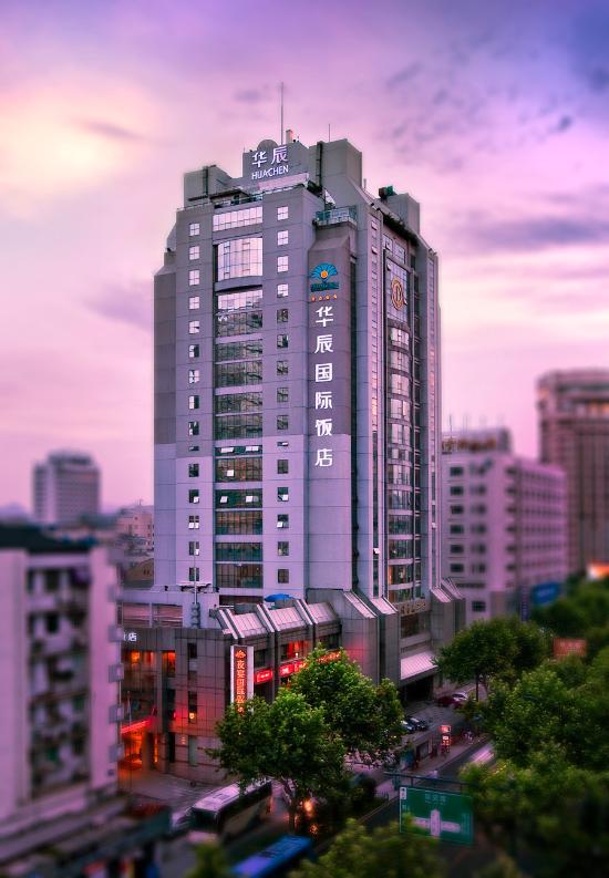 Milan Fengqing Hotel