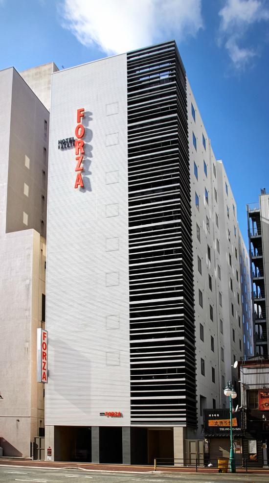 Hotel Forza Hakata, Chikushi Entrance