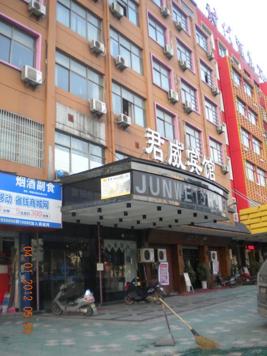 Junwei Hotel