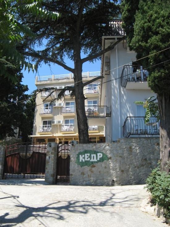 Hotel Kedr-Zapad