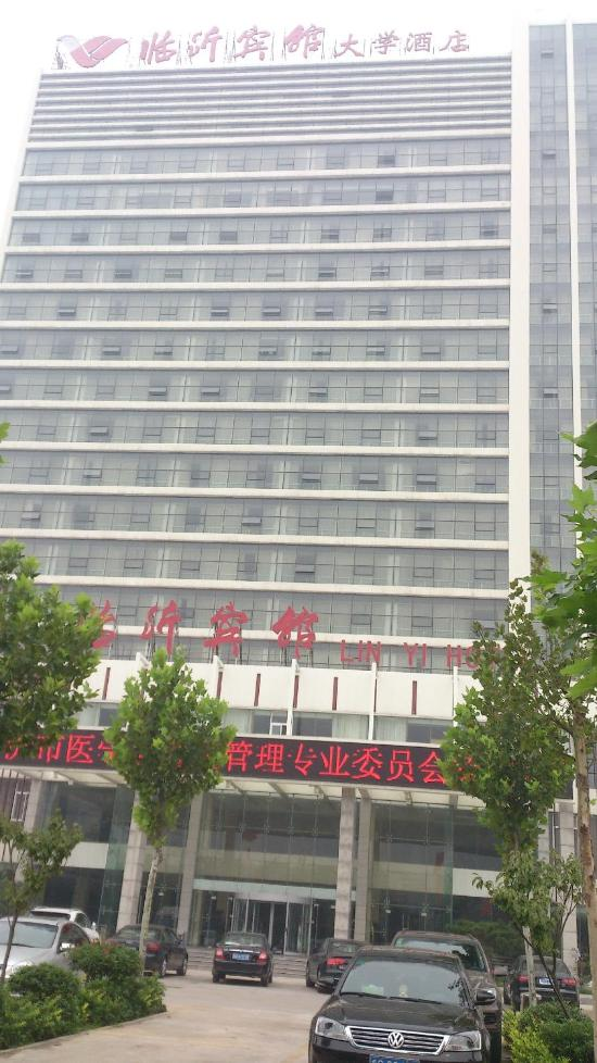 Linyi Hotel (Daqxue Road)