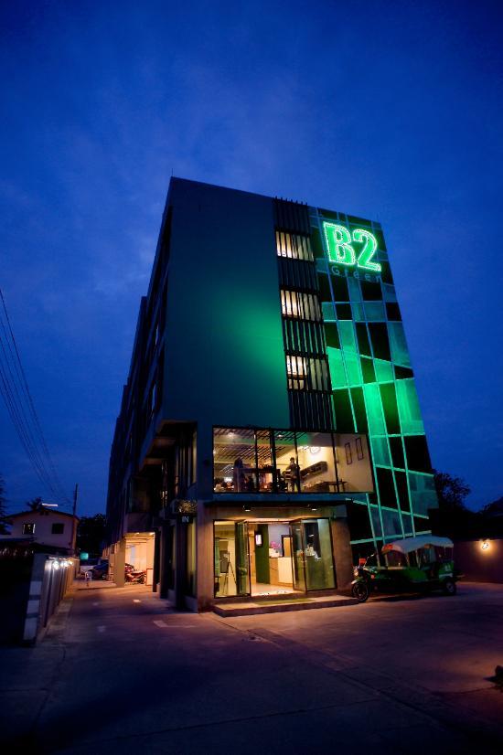 B2綠酒店