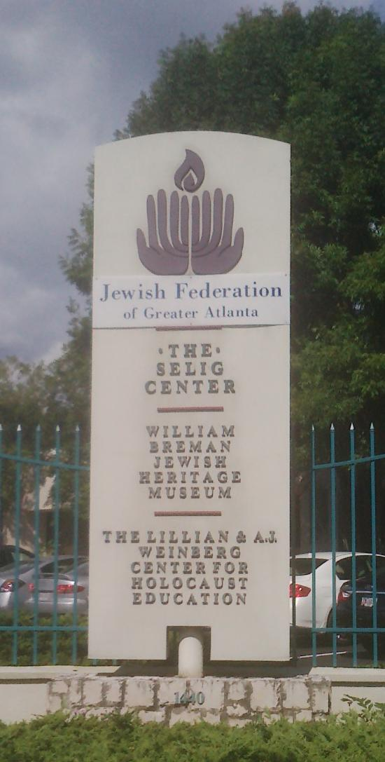 The Breman Jewish Heritage & Holocaust Museum