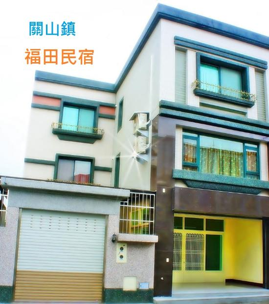 Guanshan Fukuda Homestay