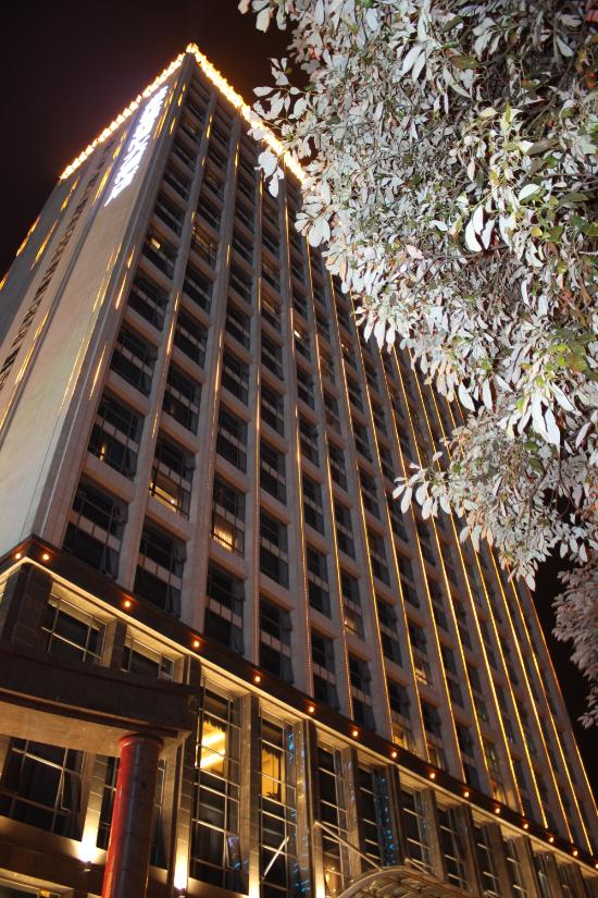 Liupanshui China  city photos : Argyle Grand Hotel Liupanshui China Helpful Hotel Reviews ...