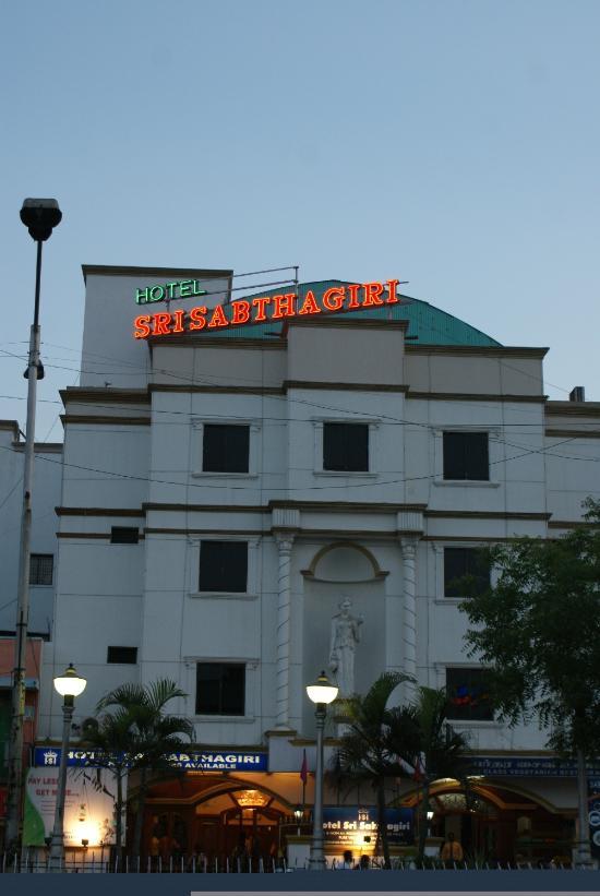 Sri Sabthagiri