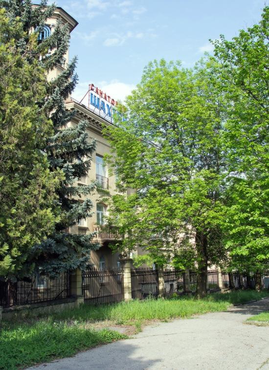 Shahter Sanatorium