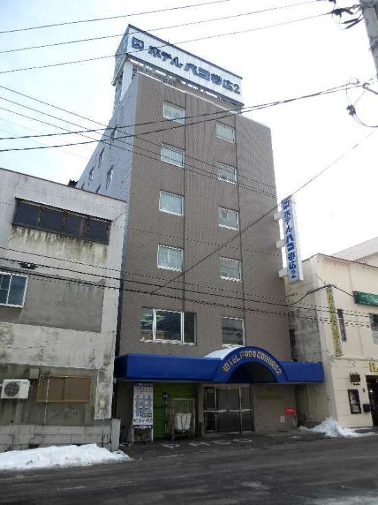 Hotel Paco Obihiro 2