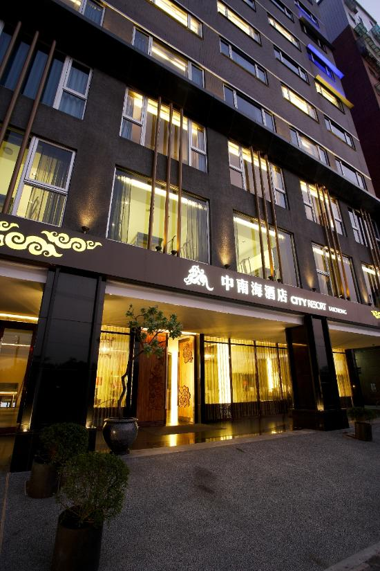 City Resort Taichung