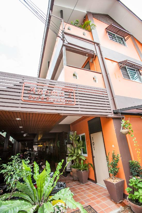 Anoma 2 Bed And Breakfast