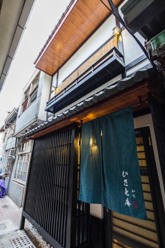 Hisato House