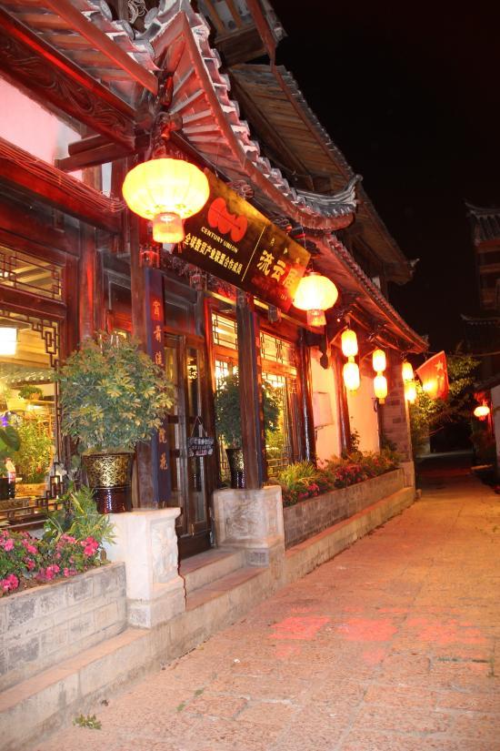 Ancient City Liuyunju Theme Hostel