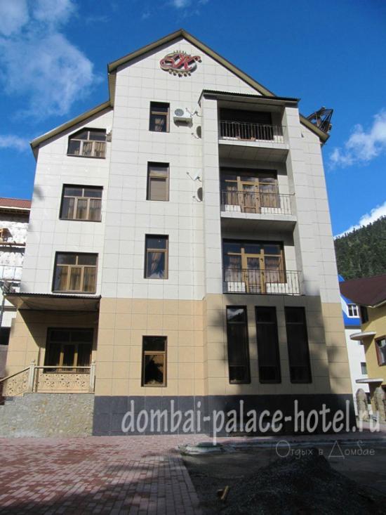 Dombai Palace