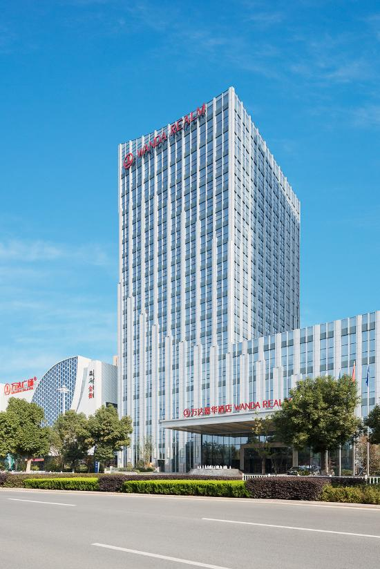 Maanshan China  City new picture : Wanda Realm Maanshan Ma'anshan, China Hotel Opiniones ...
