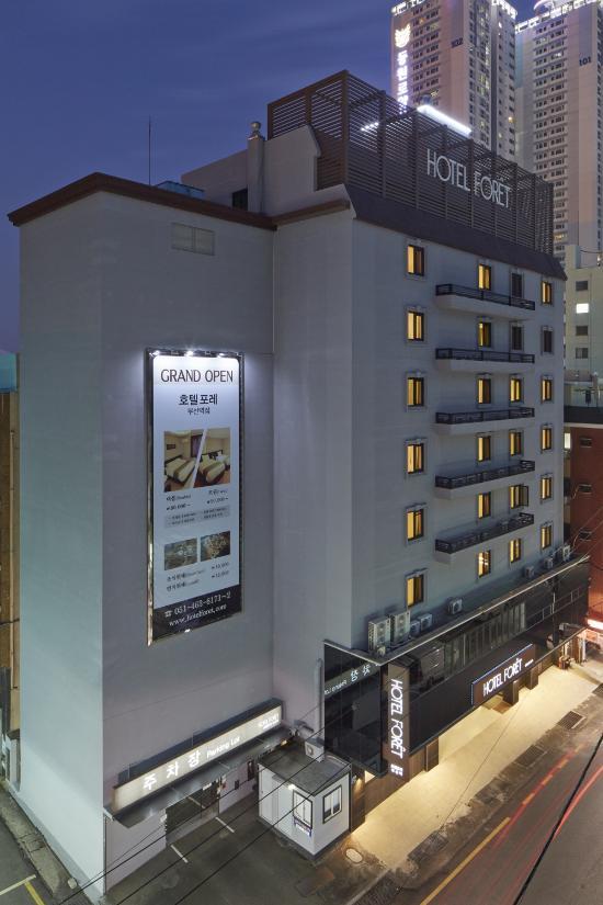 호텔 포레 부산역점