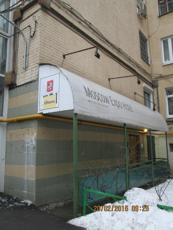 모스코우 엑스포 호텔