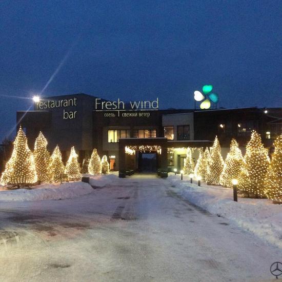 Fresh Wind SPA Hotel