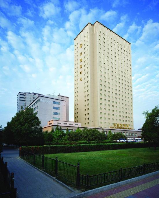 호텔 뉴 오타니 창푸공