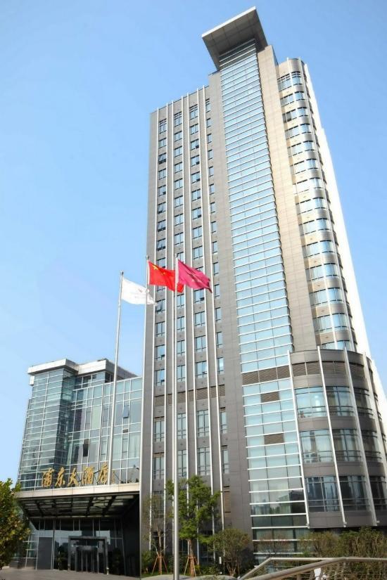 Pudong Hotel Shanghai