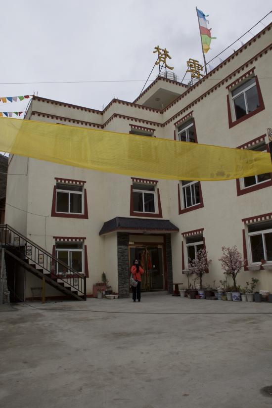 Fan Yun Hotel