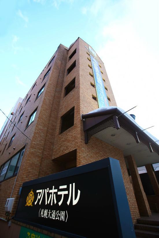 APA Hotel Sapporo Odorikoen