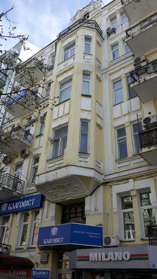 Heart Kiev Apart Hotel