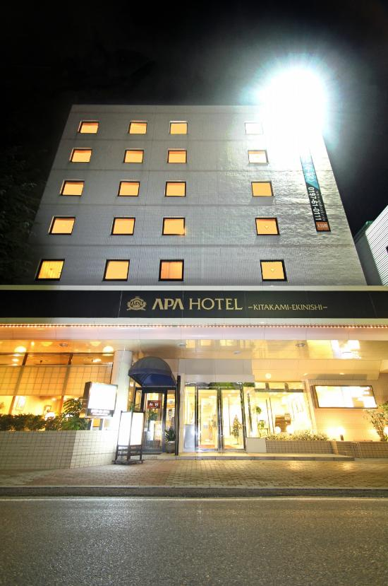 APA飯店 北上站西