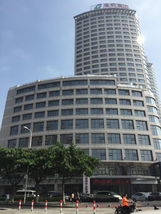 Rushi Hotel Xiamen Exhibition