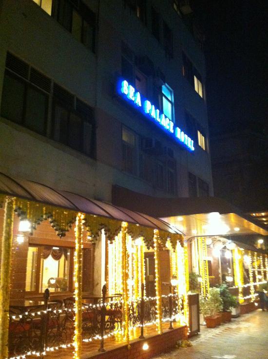 海上皇宮大酒店