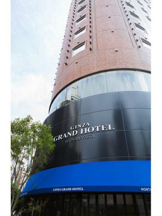 銀座Com's酒店