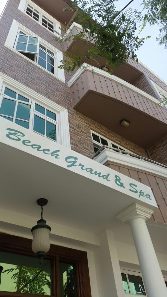 Beach Grand and Spa