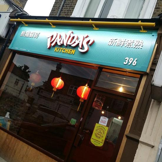 Panda s Kitchen London Restaurant Reviews Phone Number
