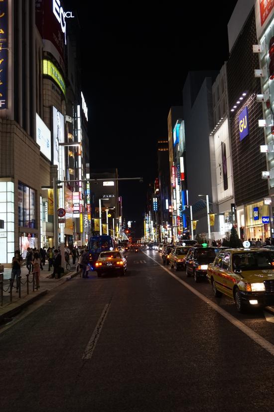 Ginza, Tokyo Nihonbashi