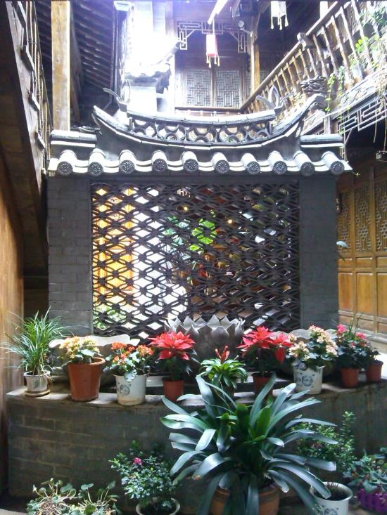 Yunxiaogong Inn