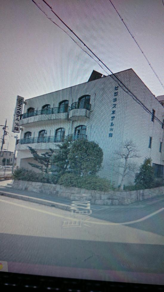 Business Hotel Koyo