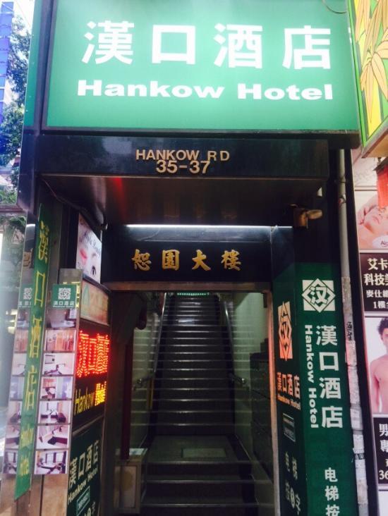 Hankow Hotel