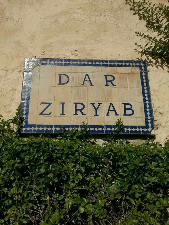 Dar Ziryab