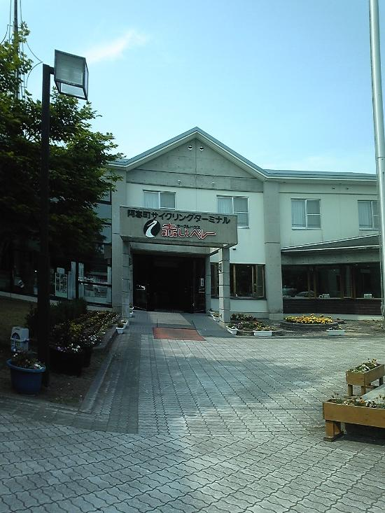 Circle House Akai Berey