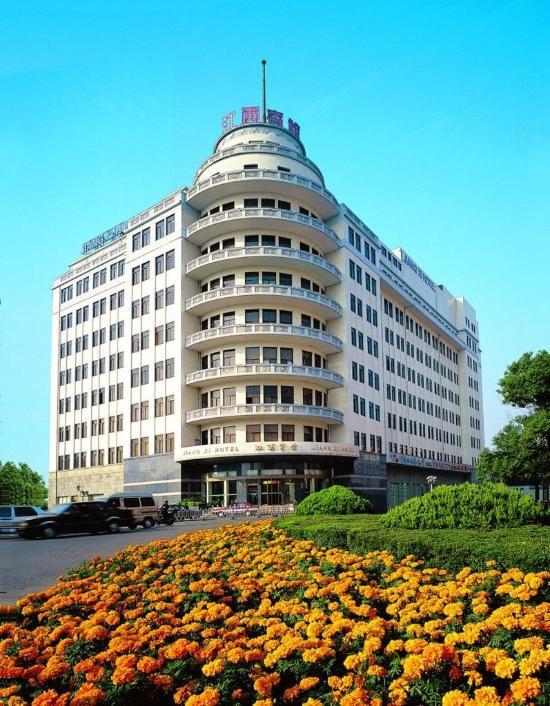 Jiangxi Hotel