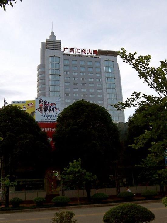 Nanning Mirage Hotel