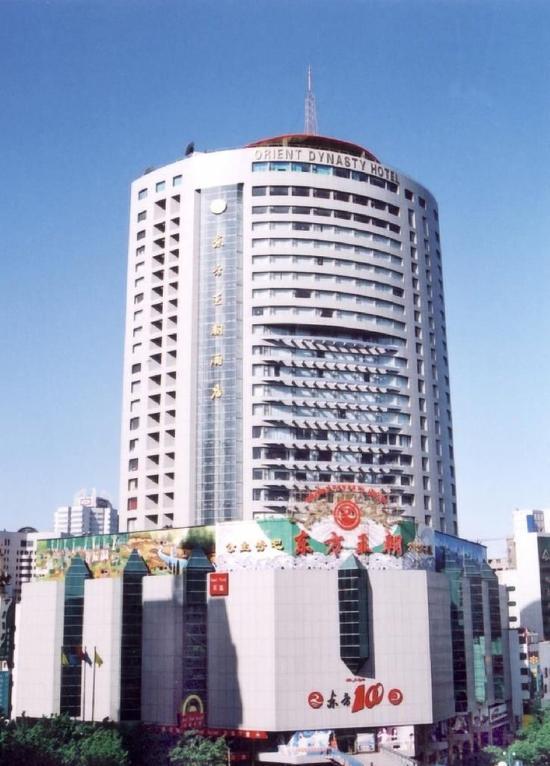 Orient Dynasty Hotel