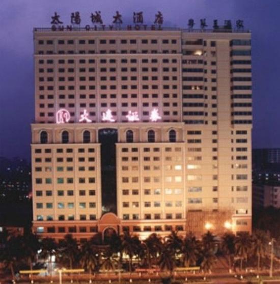 太陽城大酒店